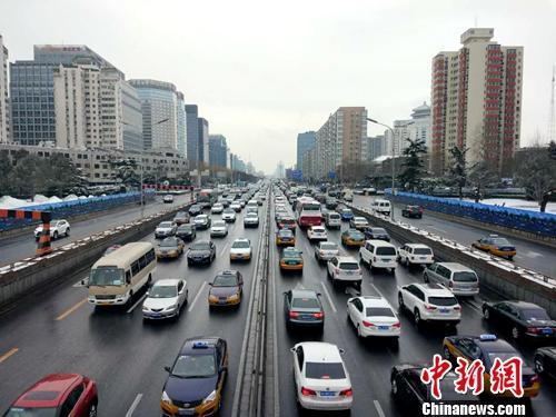 图为北京街头的车辆