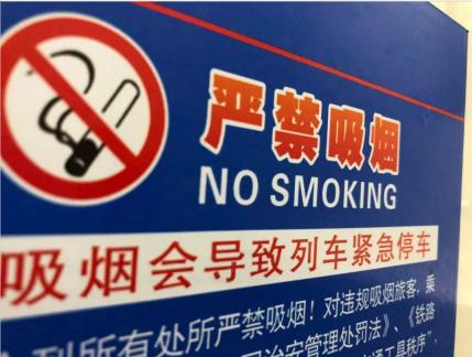 """3万元!上海开出首张控烟违法场所""""顶额罚单"""""""