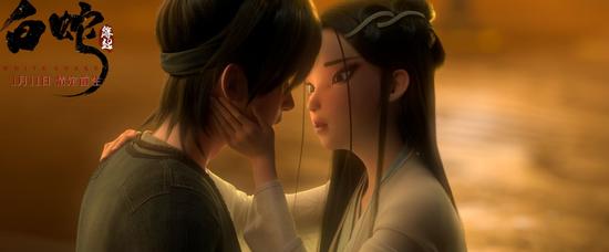 国漫《白蛇:缘宗》1月11日上映 展即兴人妖深情