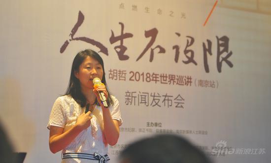 益童基金会副理事长黄琼花
