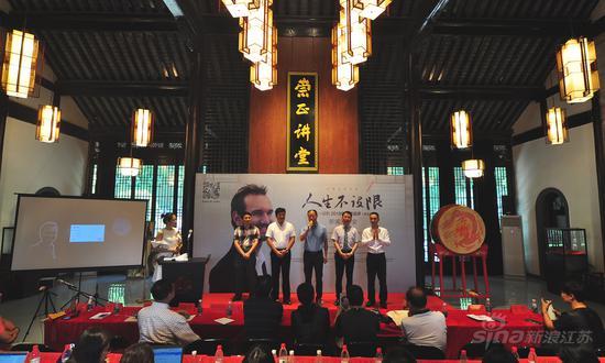 尼克胡哲2018年世界巡讲(南京站)新闻发布会现场