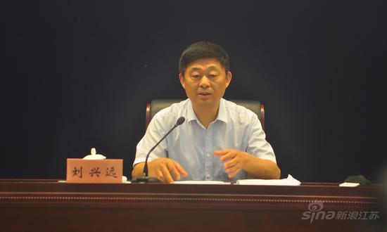 江苏省统计局副总经济师、综合处处长刘兴远发言