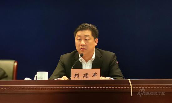江苏省发展改革委副主任赵建军