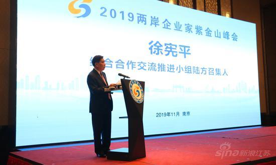"""两岸企业家共谋融合发展 """"26条措施""""成热门话题"""