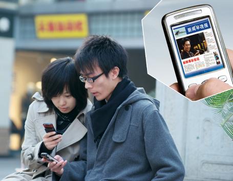 图:3G时代人们通过手机阅读新闻