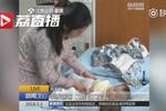 女子孕期自行吃药 生下三胞胎女儿两个同患先心病