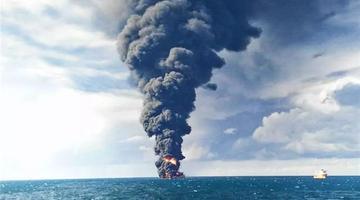 13万吨油轮东海沉没生态遭污染