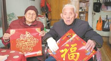 江苏百岁老人 南通徐州盐城最多