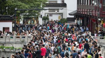 """南京""""春节黄金周""""接待游客552万"""
