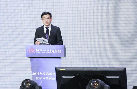 南京市文投集团董事长、党委书记潘谷平致辞