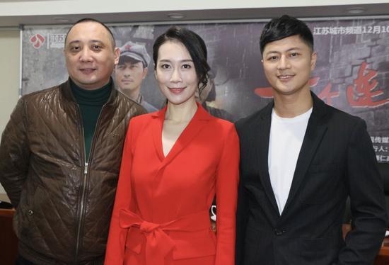 制片人孔文波、主演温峥嵘、林江国