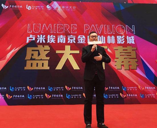 卢米埃影业全国销售总监吴毅松先生