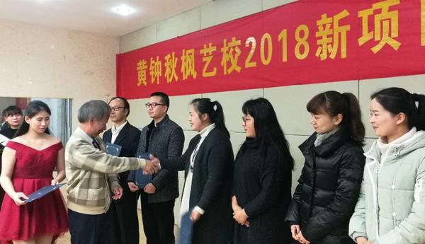 """台湾音乐家黄辅棠南京开启""""提琴教学进校园""""活动"""