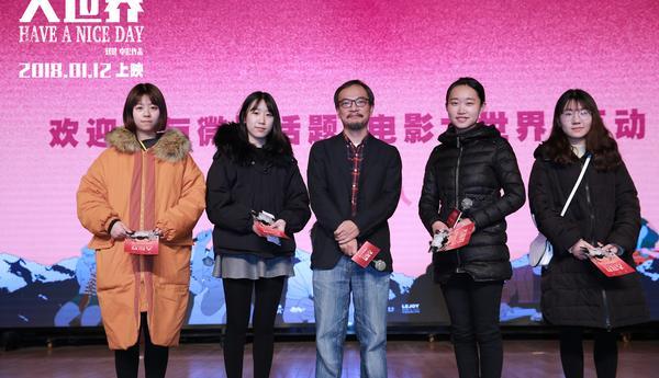 《大世界》南京路演 金马奖评委解密评选标准