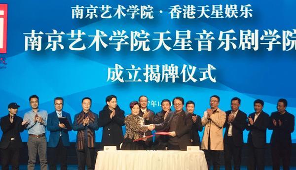 张国荣经纪人牵手南艺 打造中国首家音乐剧学院