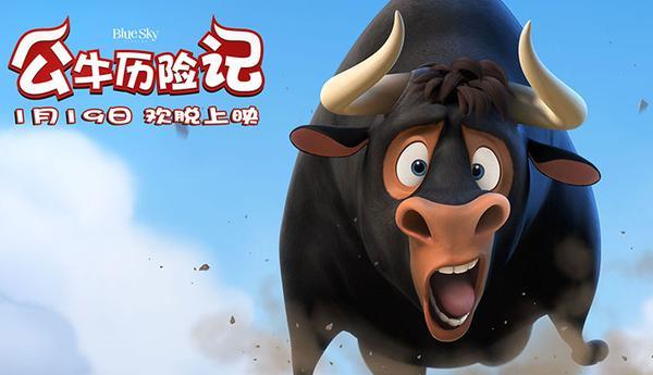 《公牛历险记》今日公映 引爆开年合家欢