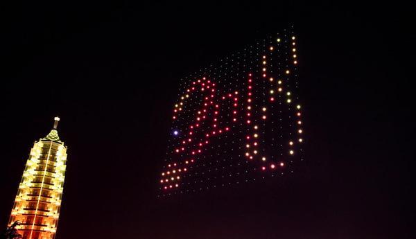 《南方有乔木》3.25开播 南京上演首次无人机灯光秀