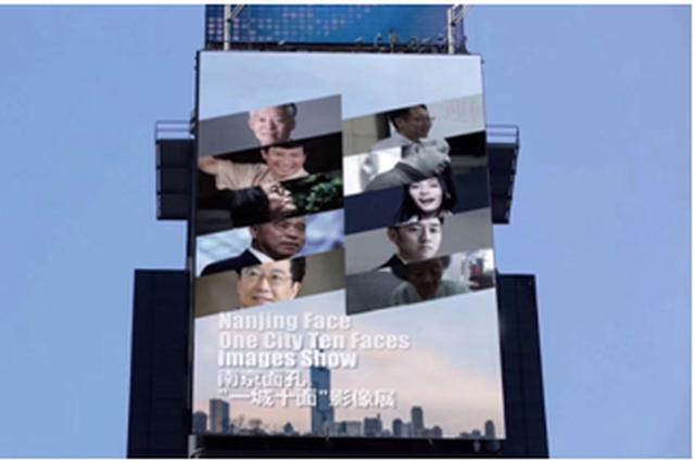 """在纽约时代广场,遇见A.O.史密斯的""""中国面孔"""""""