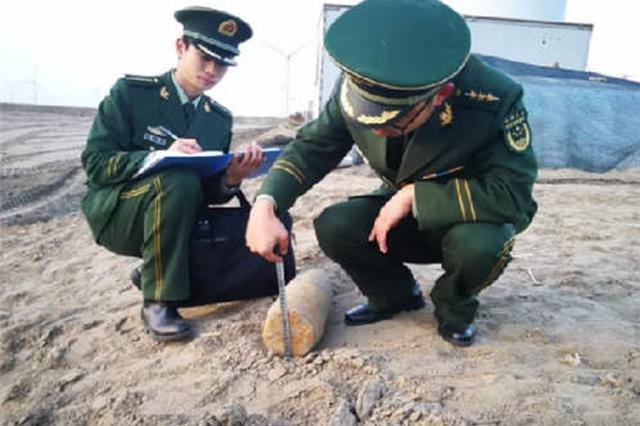南通黄金海滩附近工地发现炮弹 疑122榴炮弹弹体