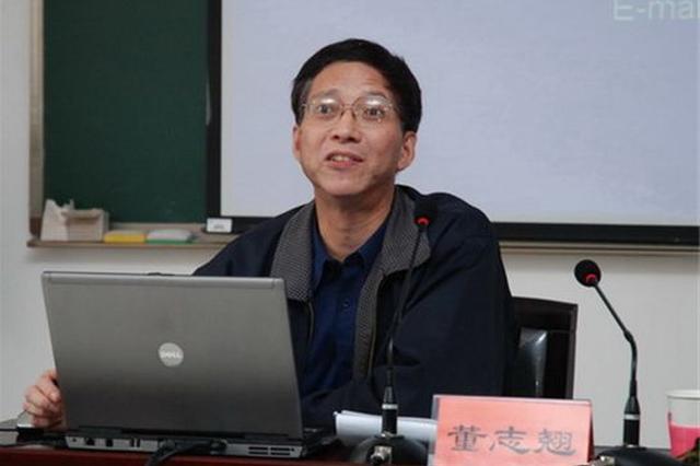 """澳门永利赌场33所高校党政正职""""落定"""""""