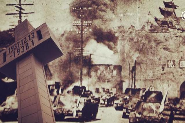 戳穿日本右翼否认南京大屠杀的五大谎言