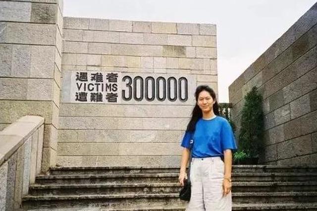 我们要记住!是他们告诉全世界南京大屠杀的真相