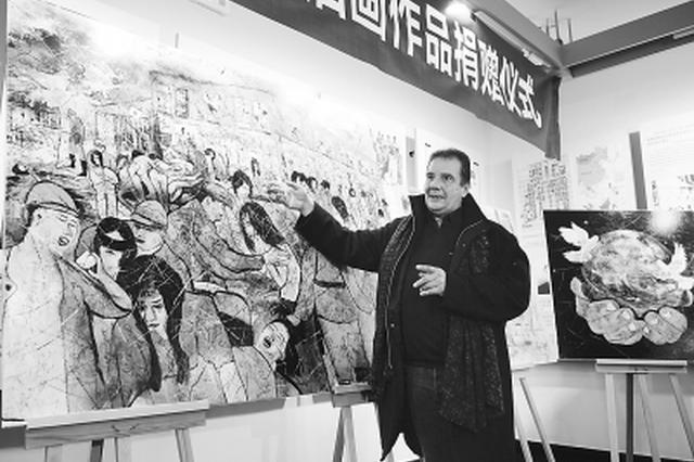"""法国画家向南京利济巷""""慰安所""""旧址陈列馆捐赠油画"""