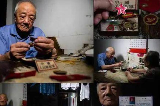 南京大屠杀幸存者 每人每年可获2000元慰问金