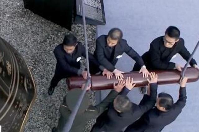 2017年南京大屠杀死难者国家公祭