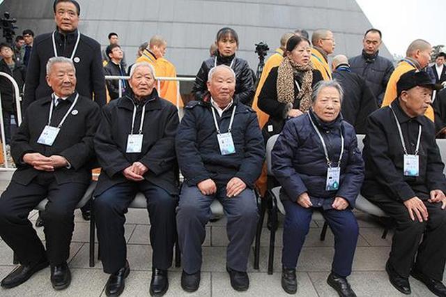 十位出席公祭仪式的幸存者 他们当年都经历了什么