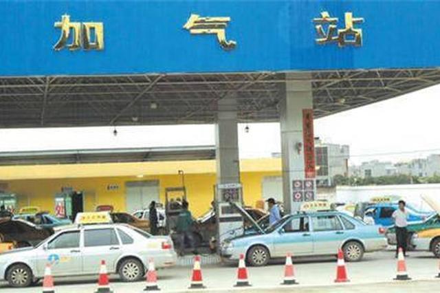 扬州气荒:暂停出租车供气 公交延长发车间隔