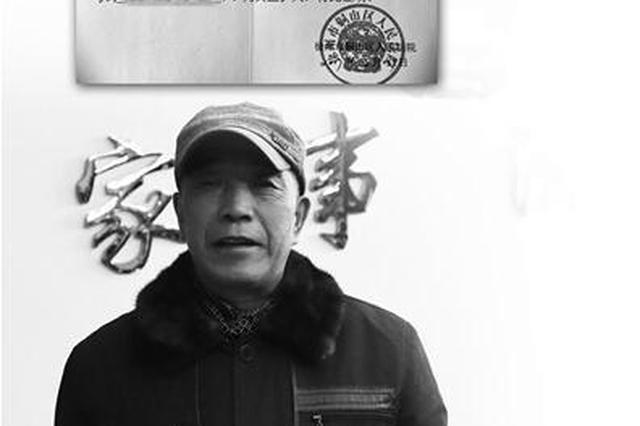 """不用再证明""""我是谁"""" 徐州发出全国首份监护权证明书"""