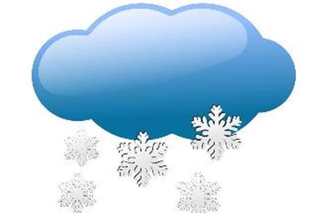 元旦后江苏将有较强雨雪天气,部分地区暴雪