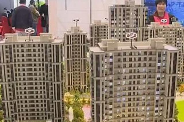 元旦小长假南京楼市:主城区日均认购415套 同比上涨近6成