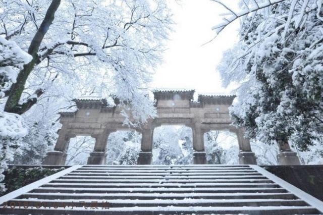 南京市教育局发布通知 暴雪孩子推迟上学