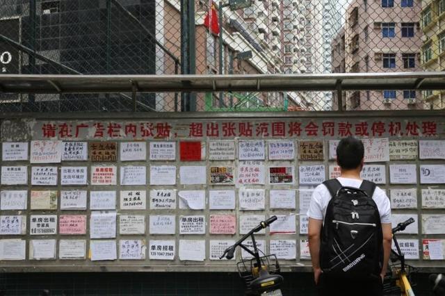 南京扩大人才安居保障覆盖面 大学生可享5年租房补贴