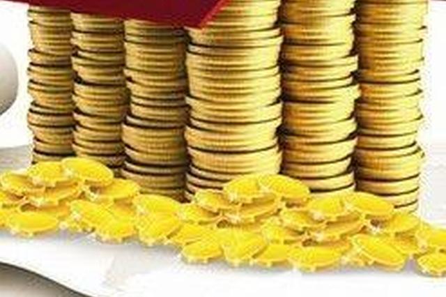 客户150万元被他人异地划走 法院判银行偿还本息