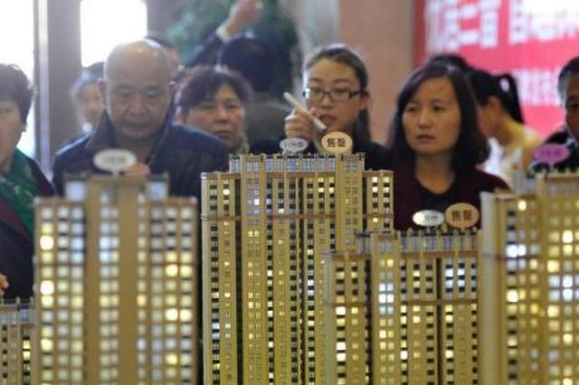 南京开发商不得阻挠公积金贷款 失信者或上黑名单
