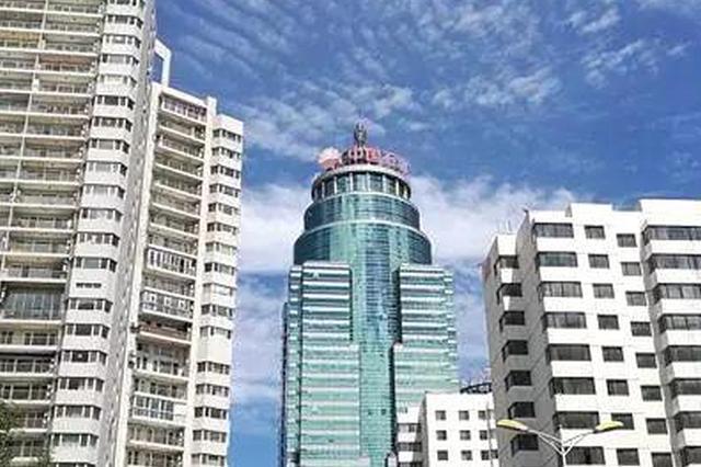 南京等五城共有产权房已有供应 房价很优惠