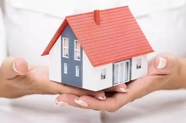 外地人在淮安买房受限 房产中介:1.5万帮落户买房