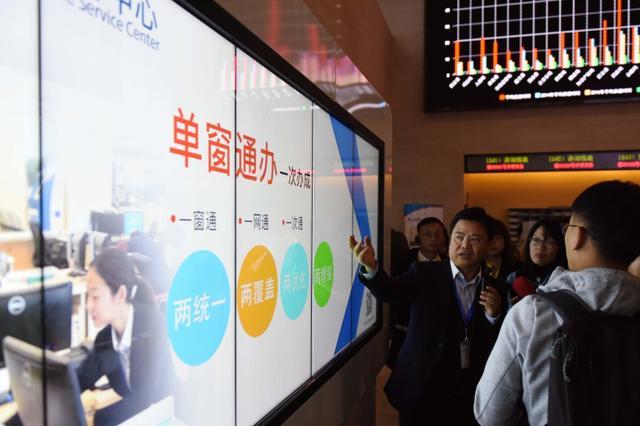 江苏13个开发区试点企业投资信用承诺