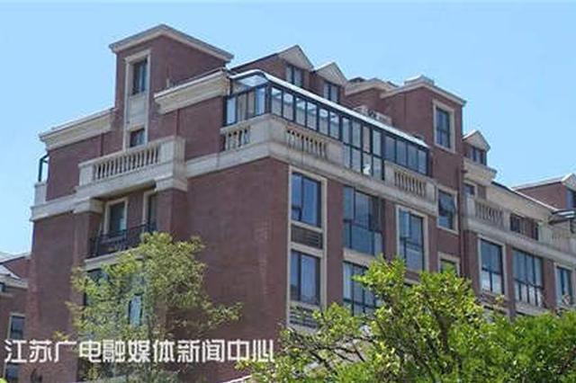 岁末南京二手房成交量低迷 别墅狠降200万