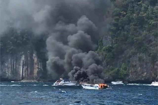 南京游客泰国皮皮岛被烧伤 重伤家属今晚将飞泰国