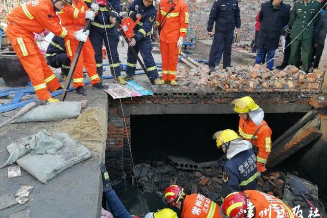 突发!常州武进一在建房屋倒塌,3人被埋,其中2人身亡