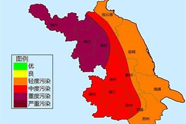 江苏发布霾黄色预警信号 西部局部地区有重度霾