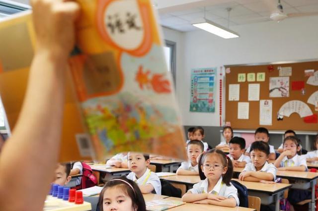 教育部颁布新课标 高中古诗文背诵篇目大幅增加