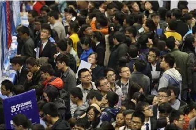 福布斯中国榜南京排第四 竟然是因为人才