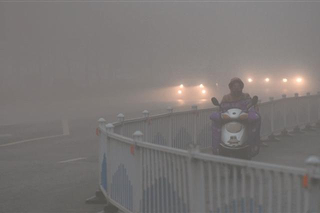 江苏启动重污染天气黄色预警 重点行业将限产停工