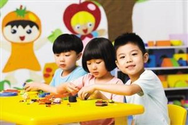 江苏最新幼儿园收费政策来了!全面放开营利性民办园收费