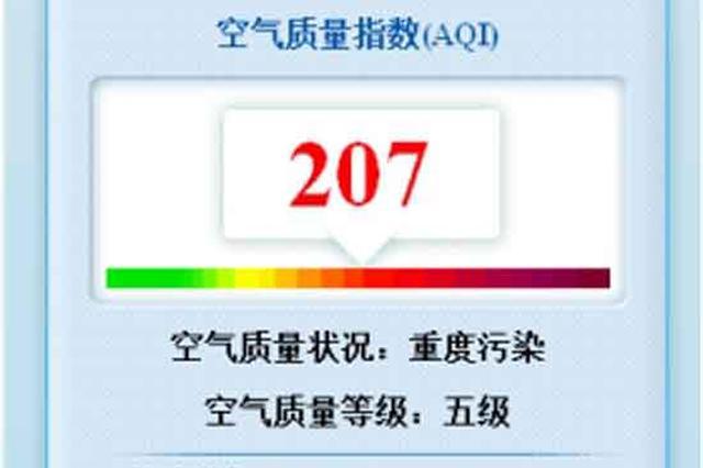 南京18日重度污染 大雾致宁连高速南京段全线封闭